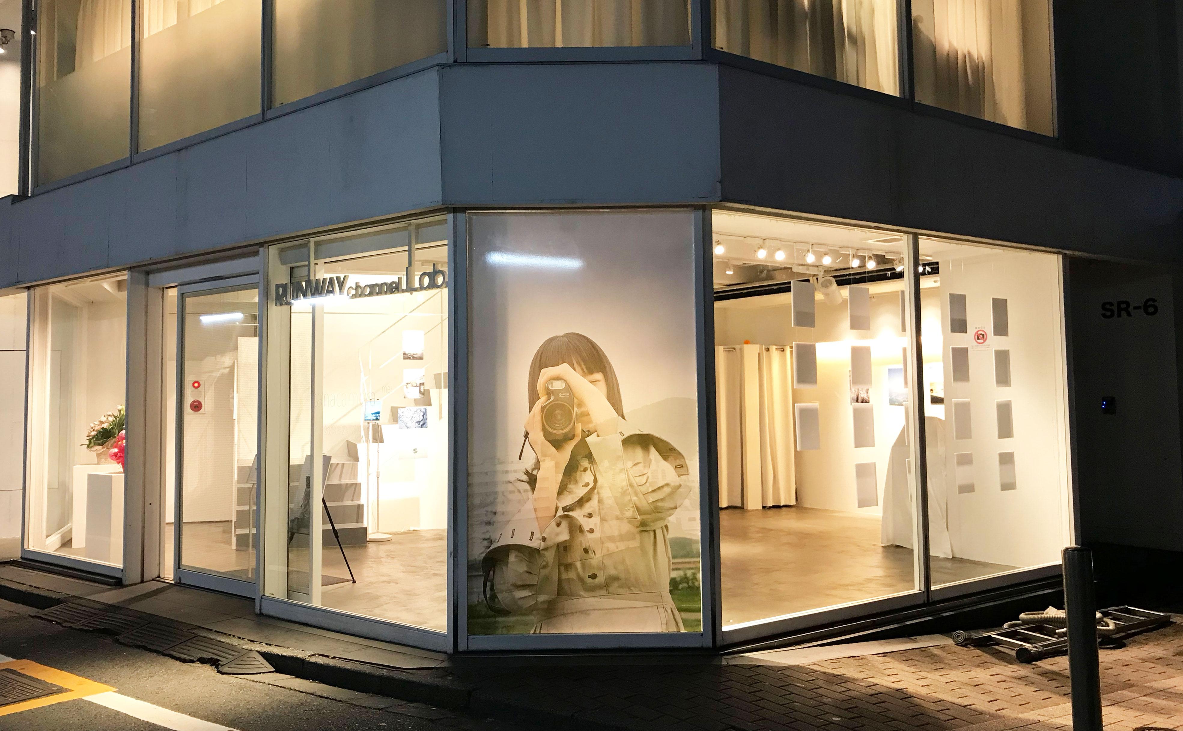 田中芽衣写真展