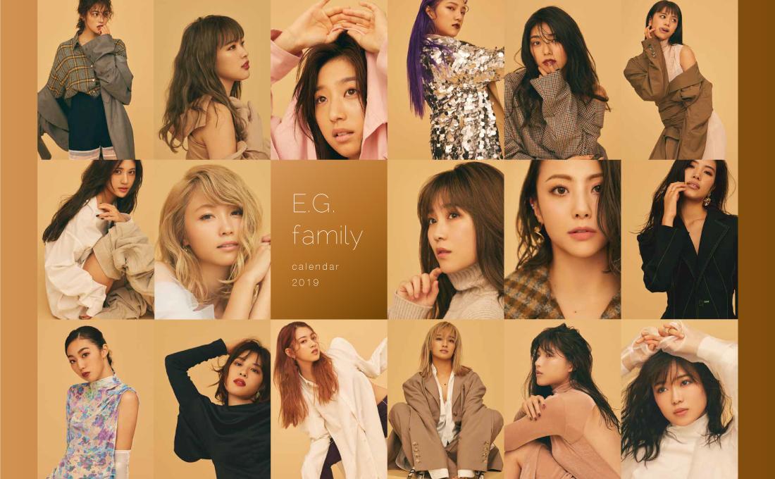 E.G.family calendar 2019