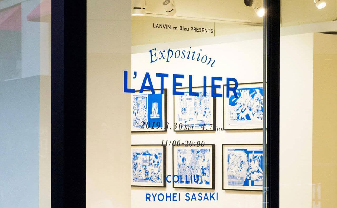 LANVIN en Bleu Presents L'ATELIER