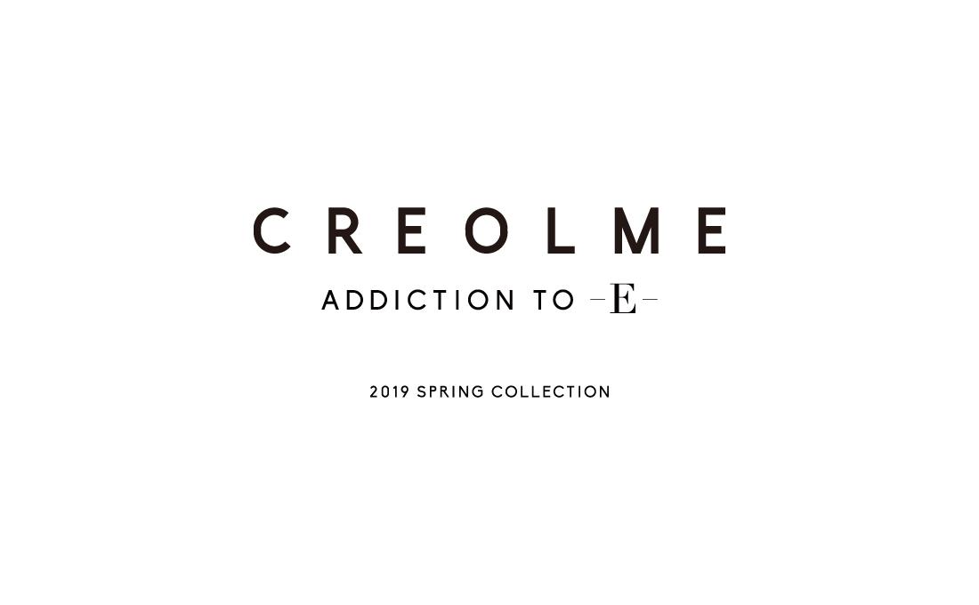 CREOLME 2019 Spring WEB SITE